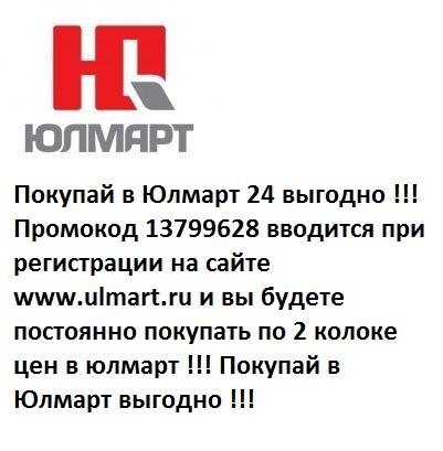 KIA:РЕМОНТ, СЕРВИС, ПРОДАЖА Julmart_promokod_9144350